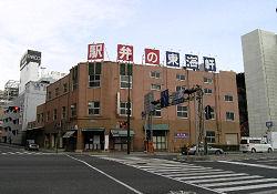 JR 静岡駅北口前に建っていた東海軒元本社ビル
