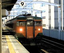 113系 湘南電車