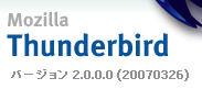 Thunderbird 2.0.0.0