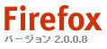 Firefox2.0.0.8