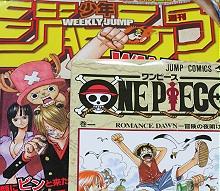 週刊少年ジャンプとワンピース第1巻