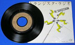 トランジスタ・ラジオ/RCサクセッション
