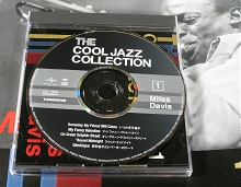 COOL JAZZ COLLECTION 1