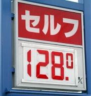 2008.04.19 レギュラーガソリン価格 静岡