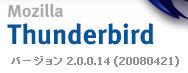 Thunderbird 2.0.0.14