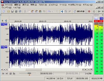 Sound Forge Audio Studio LEにより録音された音源