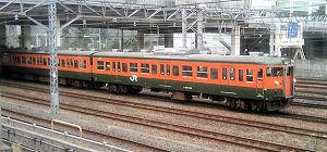 115系 湘南色電車 さいたま新都心駅