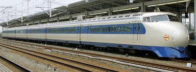 JR西日 0系新幹線 新倉敷駅