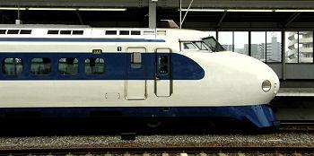 JR西日本 0系新幹線 新倉敷駅