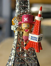 東京タワーのグッズ