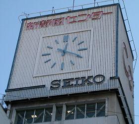 新静岡センタ ー 時計台 北面の時計