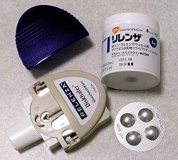 リレンザ 抗インフルエンザウイルス剤 ザナビル水和剤 ドライパウダーインフェラー