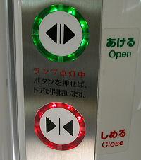 内側の手動でドアを開閉するためのボタン