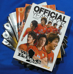 2009 SHIMIZU S-PULSE OFFICAL YEAR BOOK