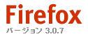 Firefox3.0.7