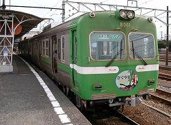 岳南鉄道8000形