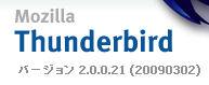 Thunderbird 2.0.0.21