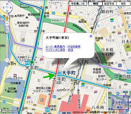 Googleマップ 地下鉄の路線図