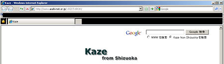 Internet Explorer 8 でメニューバーが黒くなる不具合