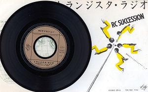 RCサクセッション「トランジスタ・ラジオ」のEP