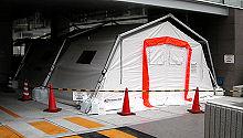 静岡市立静岡病院正面のテント