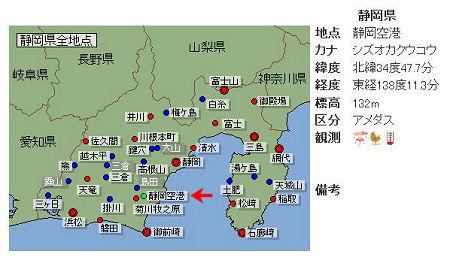 気象統計情報 過去の気象データ検索/気象庁