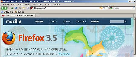 Firefox3.5