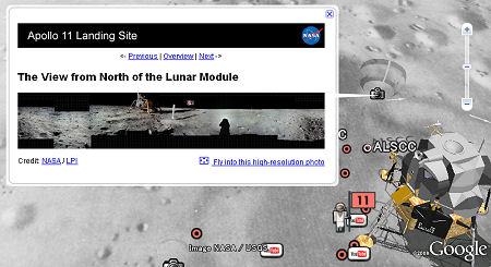 アポロ11号 月着陸船イーグルの着陸付近