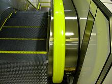 東京地下鉄 四ッ谷駅 丸の内線 のエスカレータの手すり