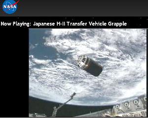 無人宇宙輸送機「HTV」/NASA TVから引用