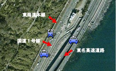東名高速道路 由比PA付近