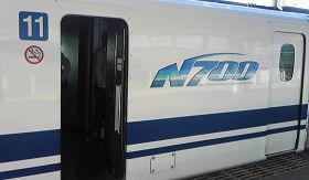 N700系新幹線11号車