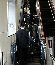 富士駅の上りエスカレータ