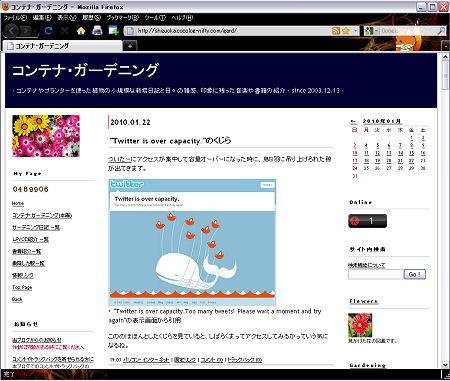 Firefox のキャラクター フォクすけ のテーマのひとつ