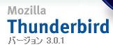 Thunderbird 3.0.1