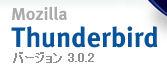 Thunderbird  3.0.2