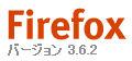 Firefox3.6.2