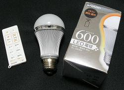 シャープ リモコン調色・調光LED電球DL-L60AV (左からリモコン、LED電球、パッケージ)