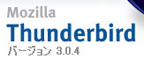 Thunderbird  3.0.4