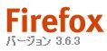 Firefox3.6.3