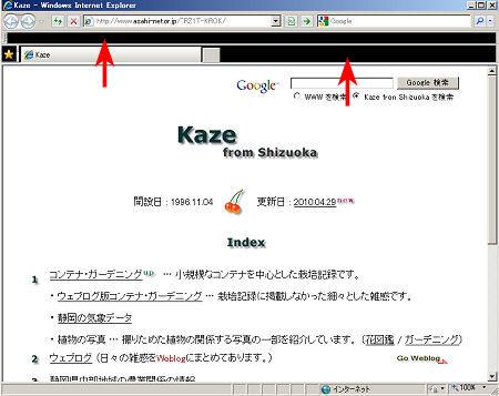 Windows XP 「クラシックスタイル」で IE 8 を使った時にメニューバーなどが黒くなる不具合