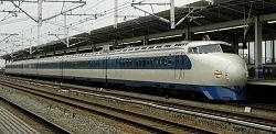 0系新幹線 JR西日本 (2008.08)