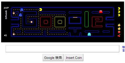 画像引用:2010.05.22 のグーグル日本のトップページ