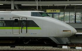 100系新幹線 JR西日本