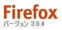 Firefox3.6.4