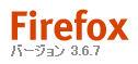 Firefox3.6.7