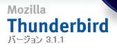 Thunderbird 3.1.1
