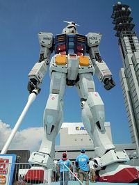 RG1/1 RX-78-2 ガンダム
