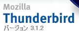Thunderbird 3.1.2