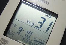 エアコンのリモコンの温度計